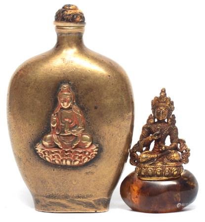 銅鎏金金剛薩埵(附琥珀座) 連銅觀音瓶 (共2件)