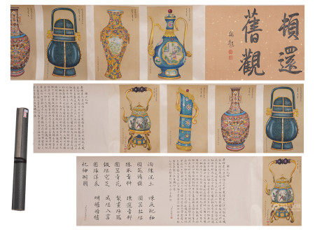 A CHINESE PAINTING HANDSCROLL OF PORCELAIN WARES