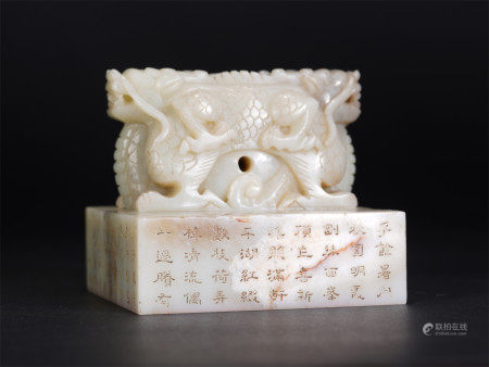 A CHINESE CARVED DRAGON HANDLE SQUARE JADE SEAL