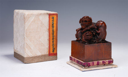 A CHINESE CARVED HARDWOOD SQUARE SEAL