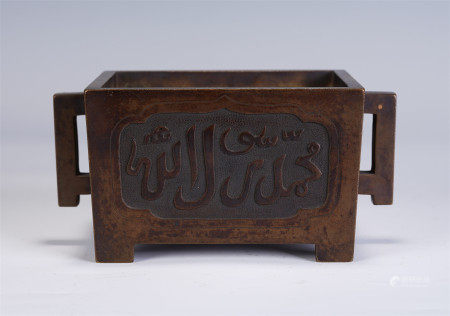 A CHINESE CARVED BRONZE SQUARE INCENSE BURNER