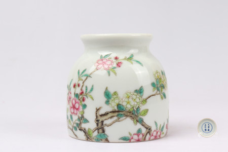 """Chinese Famille Rose """"Flower And Poems"""" Porcelain Water Vessel"""