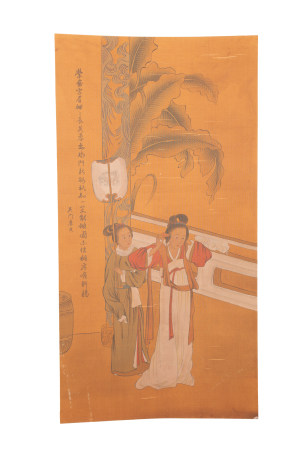 """Chinese Calligraphy And Painting """"Figure"""" On Paper"""