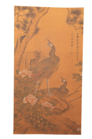 """Chinese Calligraphy And Painting """"Bird And Flower"""" On Paper"""