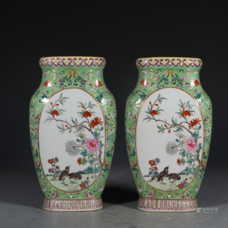 "Chinese Pair Of Enamel Gold Painted ""Flower"" Flat Bottles"