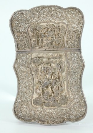 Chinese 19 C Silver Wire Work Calling Card Case
