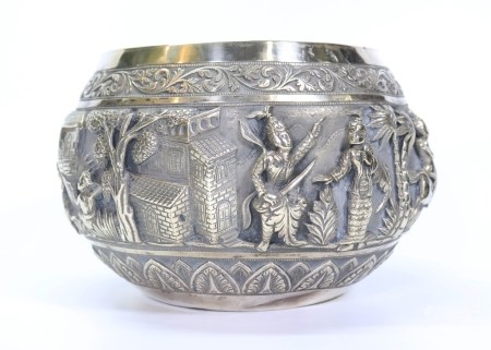 South East Asian Silver Presentation Bowl; 600G