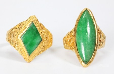 2 Chinese Natural Jadeite & 24K Yellow Gold Rings