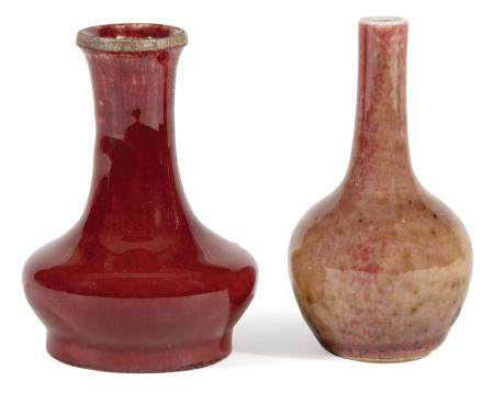 Chinese Porcelain Miniature Bottle Vases