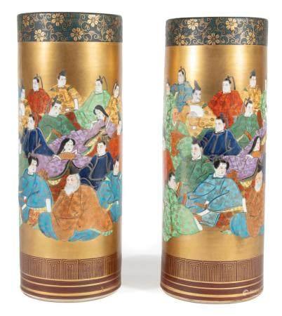 Japanese Kutani Porcelain Sleeve Vases
