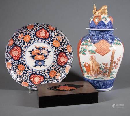 Japanese Imari Porcelain Dish and Covered Jar