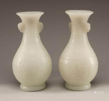 """Chinese White """"Peking"""" Glass Bottle Vases"""