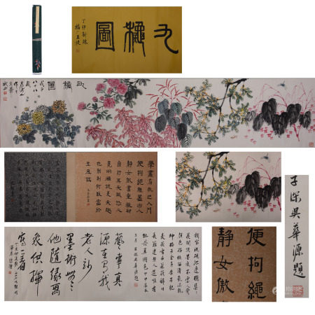 A LONG SCROLL OF CHINESE PAINTING AND CALLIGRAPHY 'FLOWERS AND PLANTS'