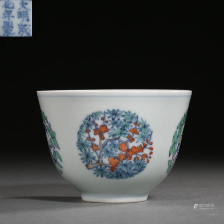 CHINA CHENGHUA DOUCAI GLAZED CUP,  MING D.