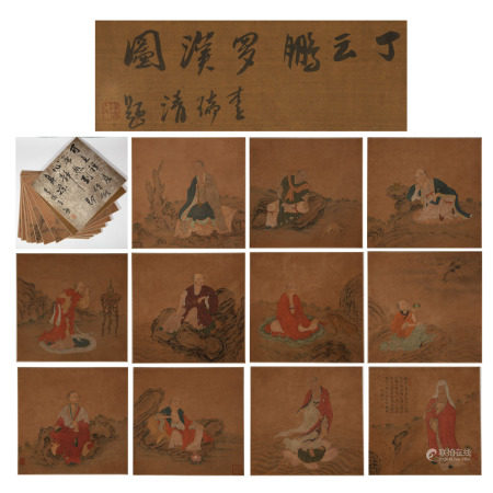 Chinese Calligraphy and Painting Album 'lohan portrait'