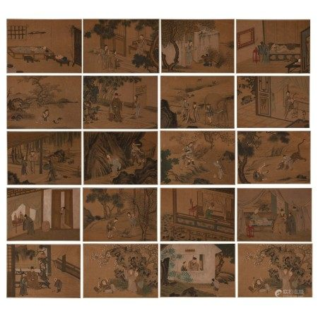 Chinese Calligraphy and Painting Album ' Han Wendi Honor his mother'