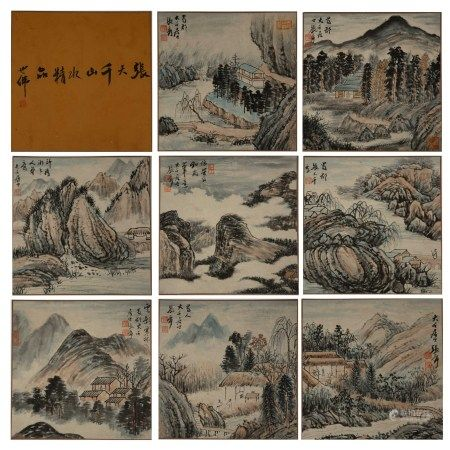 Chinese Calligraphy and Painting Album 'Landscape', Zhang Daqian