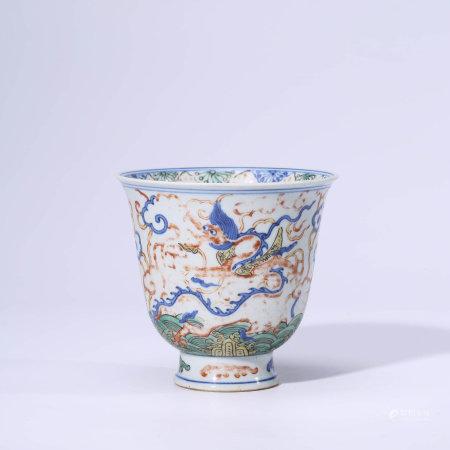 A CHINESE WUCAI PORCELAIN DRAGON CUP MARKED JIA JING