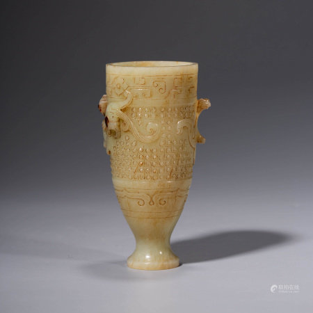 AN ARCHIASTIC CHINESE JADE CUP