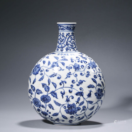 A CHINESE BLUE AND WHITE PORCELAIN INTERLOCK BRANCHES MOONFLASK MARKED XUAN DE