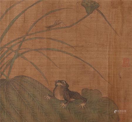 佚名《青蛙》