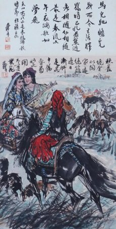 Chinese painting and calligraphy figures and horses 中国书画 人物马