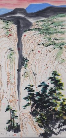 Chinese painting and calligraphy landscape 中国书画 山水