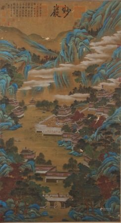 Chinese calligraphy and painting of fairy mountain pavilion 中国书画 仙山楼阁图