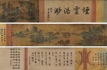 Green landscape scroll of Chinese painting and calligraphy 中国书画 青绿山水图卷