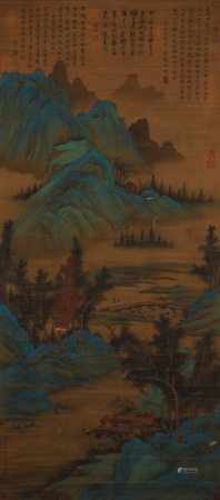 Chinese painting and calligraphy of green landscapes 中国书画 青绿山水