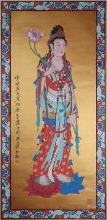 Chinese painting and calligraphy of Buddha 中国书画 佛像
