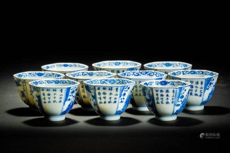 大明宣徳年製款 青花人物亀甲紋 六角煎茶碗 10客
