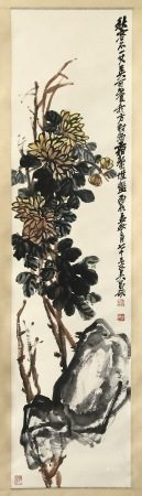 PREVIOUS COLLECTION OF QIAN JINGTANG CHINESE SCROLL PAINTING OF FLOWER AND ROCK SIGNED BY WU CHANGSHUO