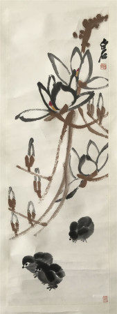 PREVIOUS COLLECTION OF QIAN JINGTANG CHINESE SCROLL PAINTING OF FLOWER AND CHICK SIGNED BY QI BAISHI