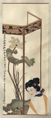 PREVIOUS COLLECTION OF QIAN JINGTANG CHINESE SCROLL PAINTING OF BEAUTY AND LOTUS SIGNED BY ZHANG DAQIAN