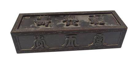 CHINESE QING HARDWOOD BOX
