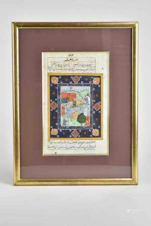 Leaf from a dispersed manuscript, Persia, 19th century, illustrated in gouache with a scene of