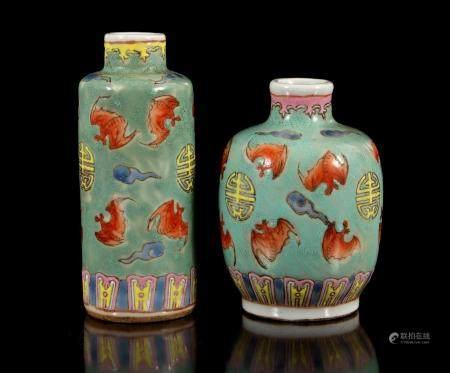 2 miniature porcelain vases