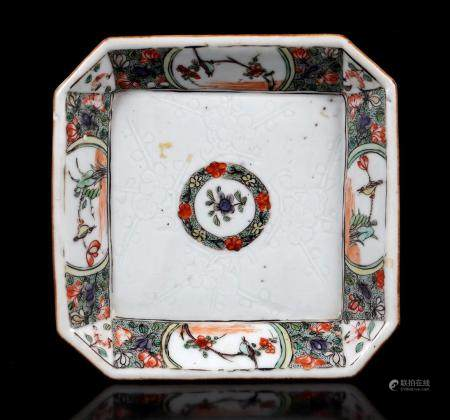 Chinese porcelain Pattipan with Famille Rose decoration