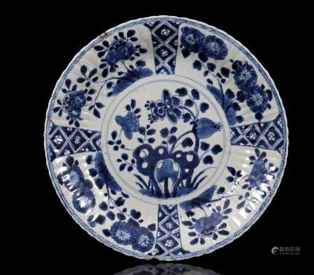 Porcelain dish with blue decoration