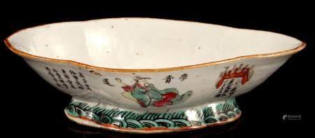 Porcelain famille rose lobed bowl