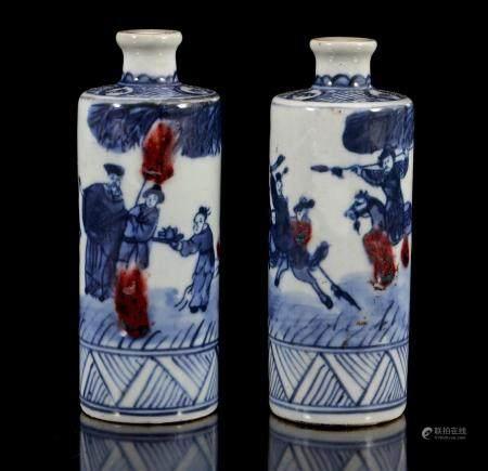 2 miniature porcelain vases with blue decoration