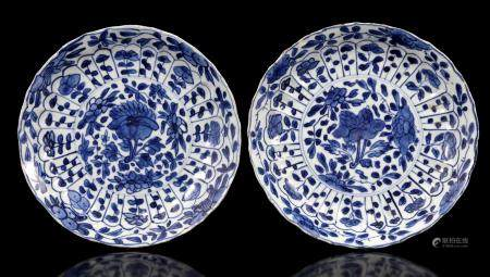 2 Chinese lobed porcelain pleated dishes
