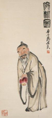 chinese painting of figure