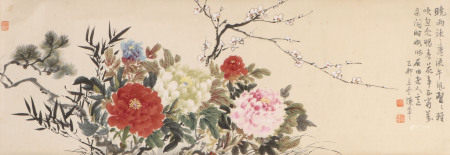 chinese painting of peony by chen banding