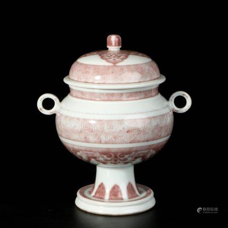 chinese underglaze red porcelain vessel