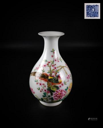 粉彩花鸟瓶