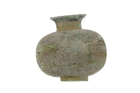 A 20TH CENTURY CHINESE BRONZE VESSEL