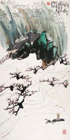 李华生(1944-2018) 牧归图