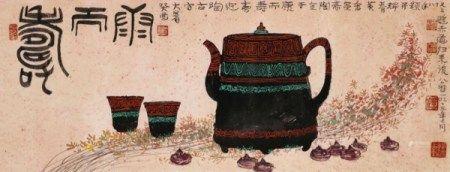 黄养辉(1911-2001) 寿而康